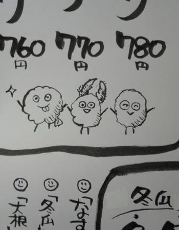 名物3兄弟