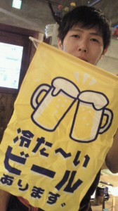 生ビールあります