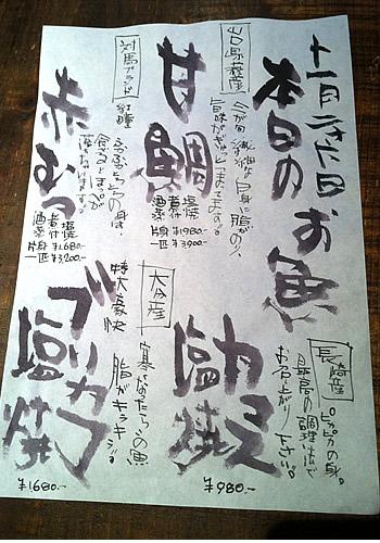 吉田さん作