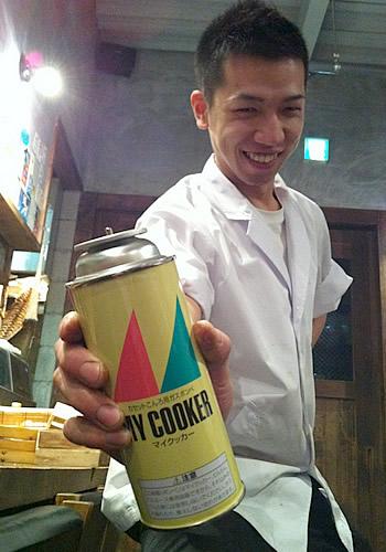 おススメ日本酒