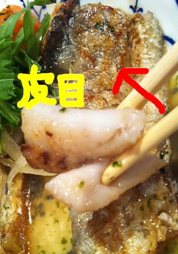 太刀魚のムニエル