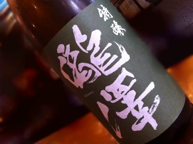 特醸 瀧澤