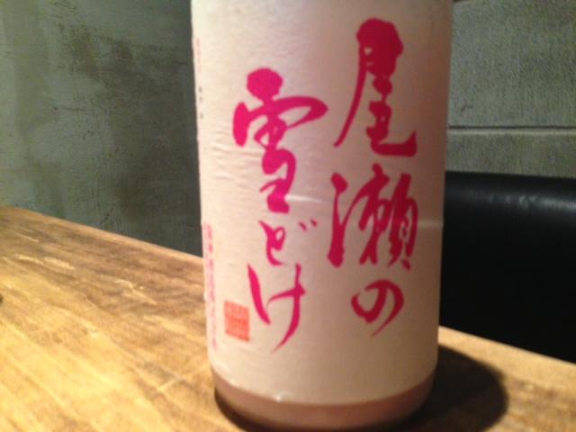 にほん (11)