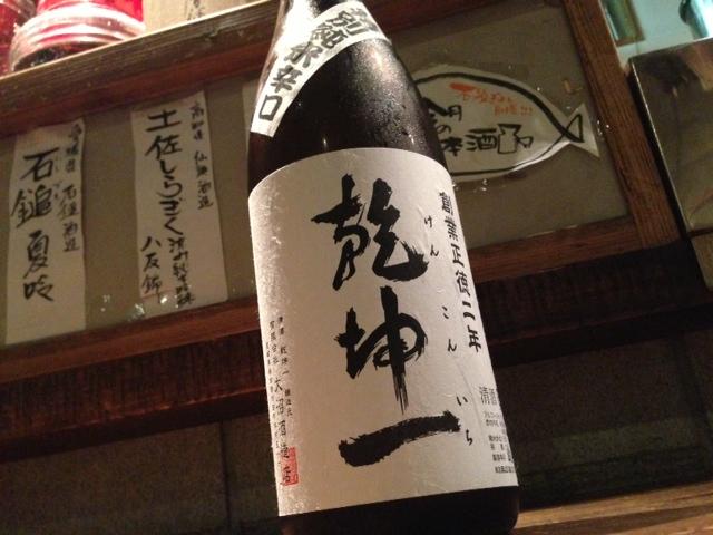 kenkonichi1