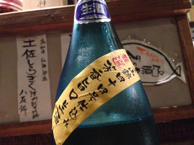 takizawa1