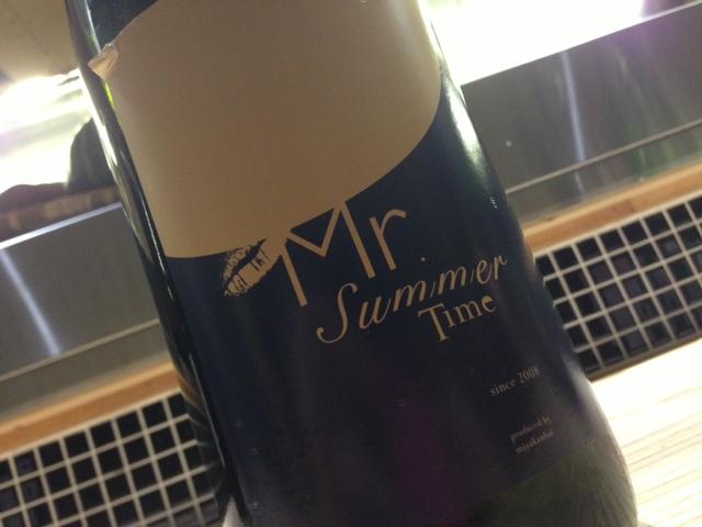mr.summertime1