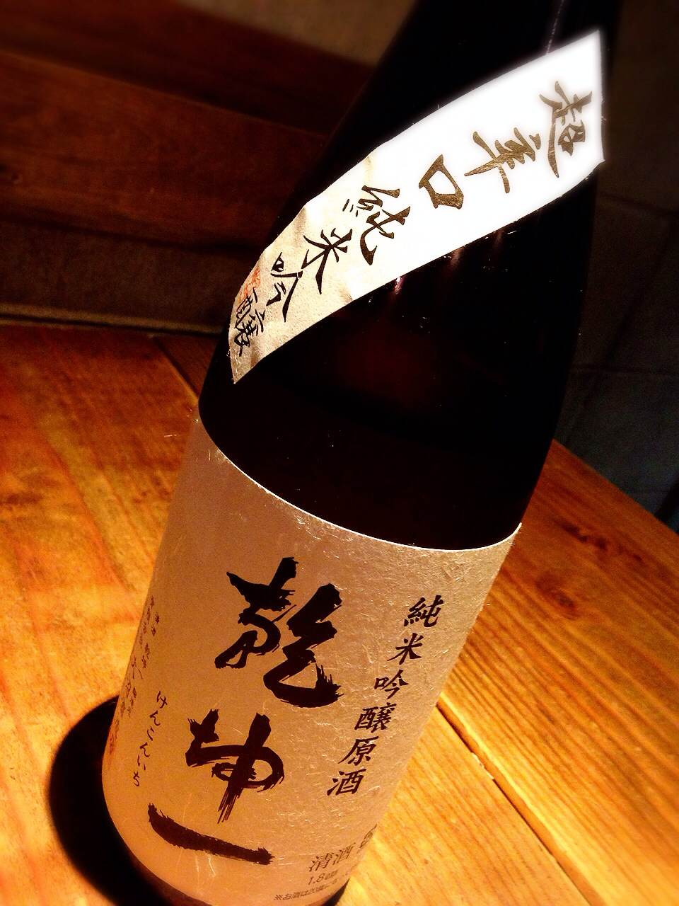 2014 3gatu kusuri  (3)