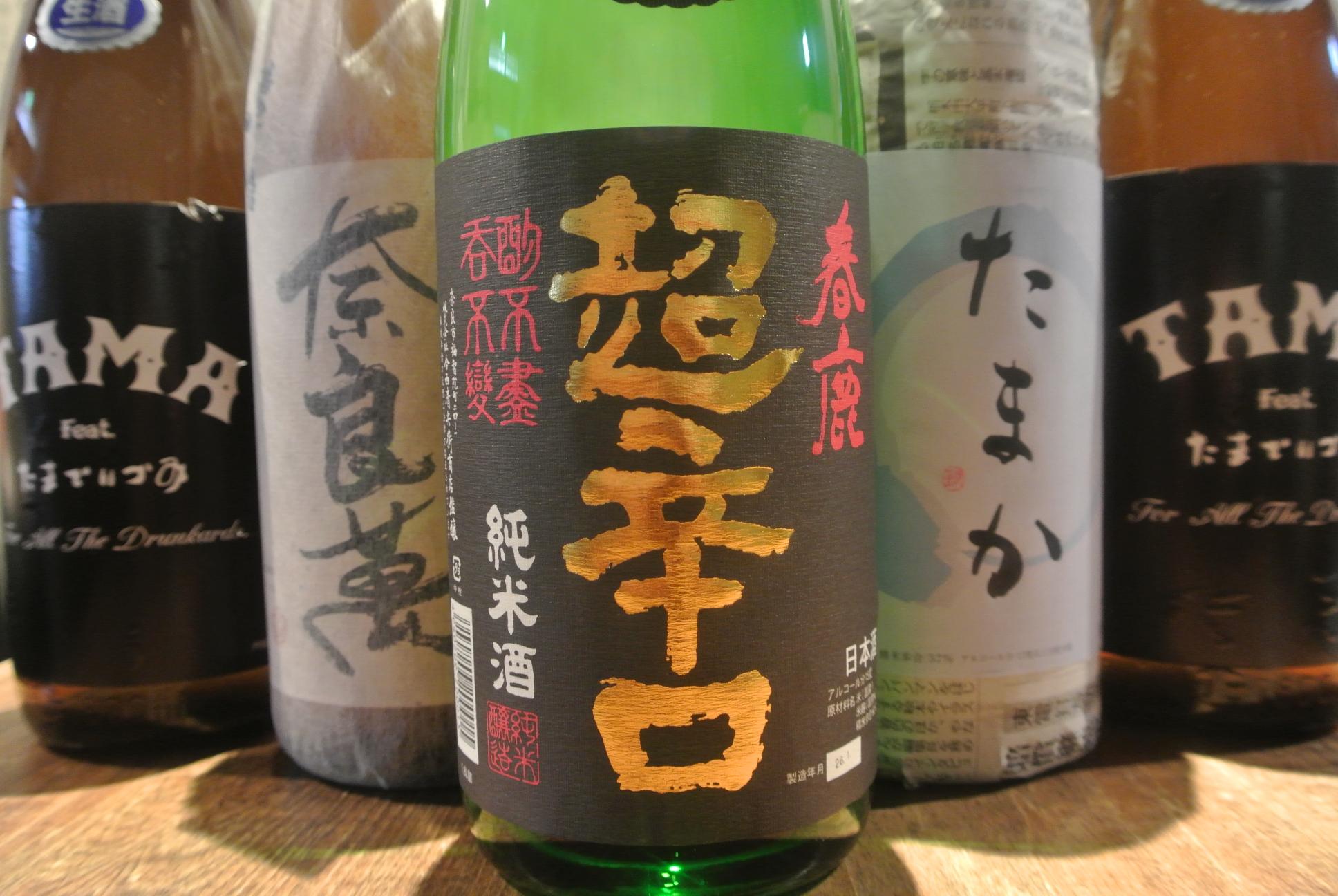 4月日本酒2