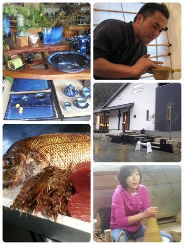 新秀山窯3