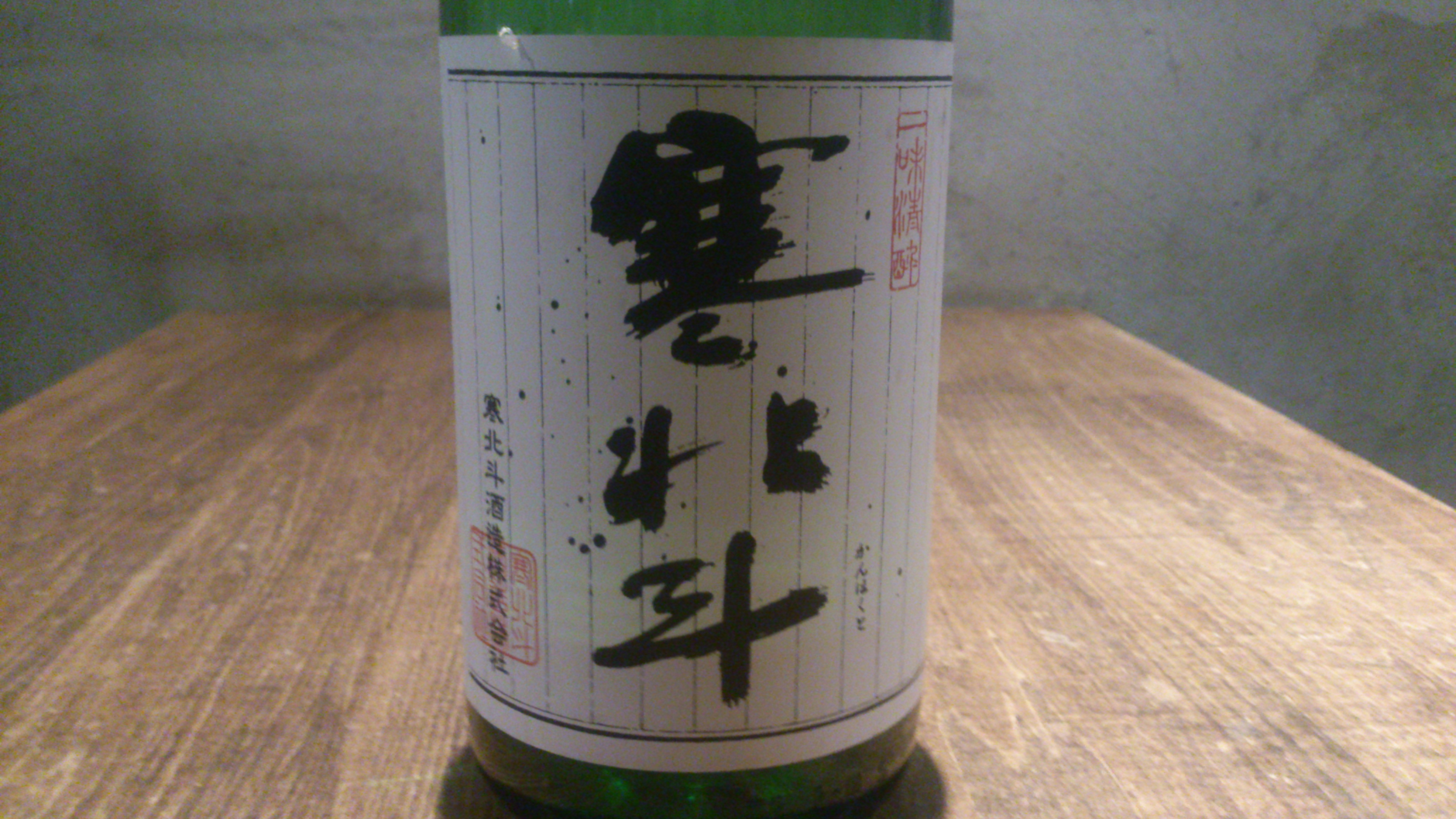kanhokuto junmai2