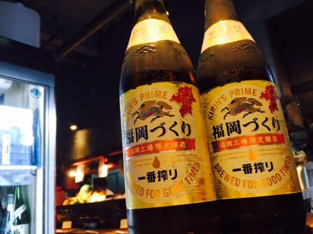 fukuoka-624x468