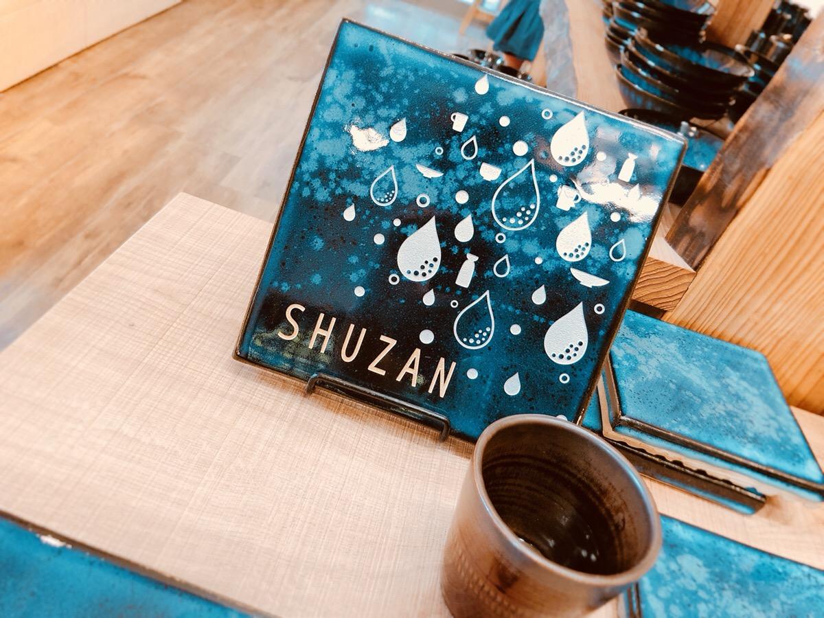shuzan blue koisiwara