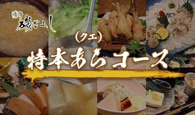 front-slide04-tokuhon-sp